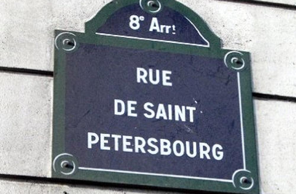 local activité rue de saint petersbourg paris 8e arrondissement